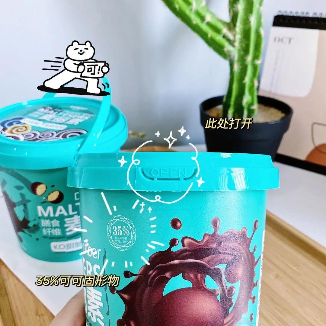 11.5团品悦伴膳食纤维麦丽素 大桶分享装