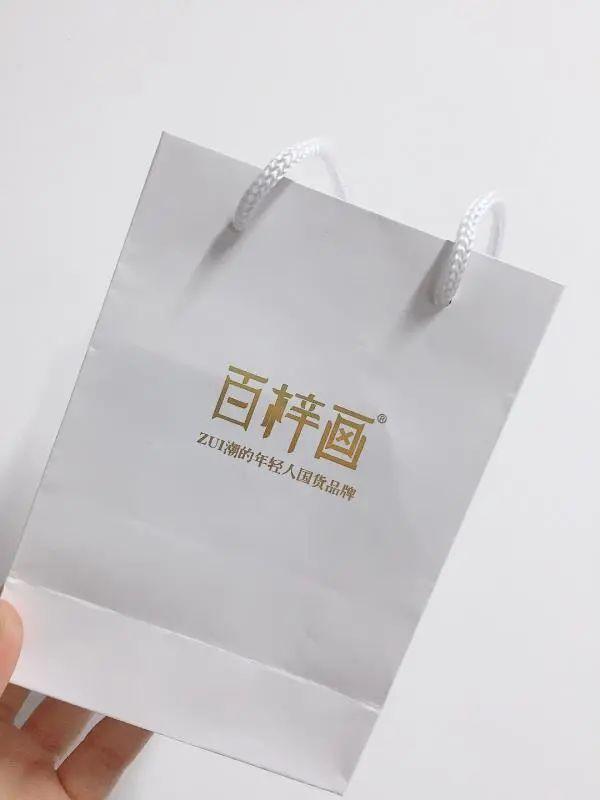 8.1团品百梓画四叶草钻石项链