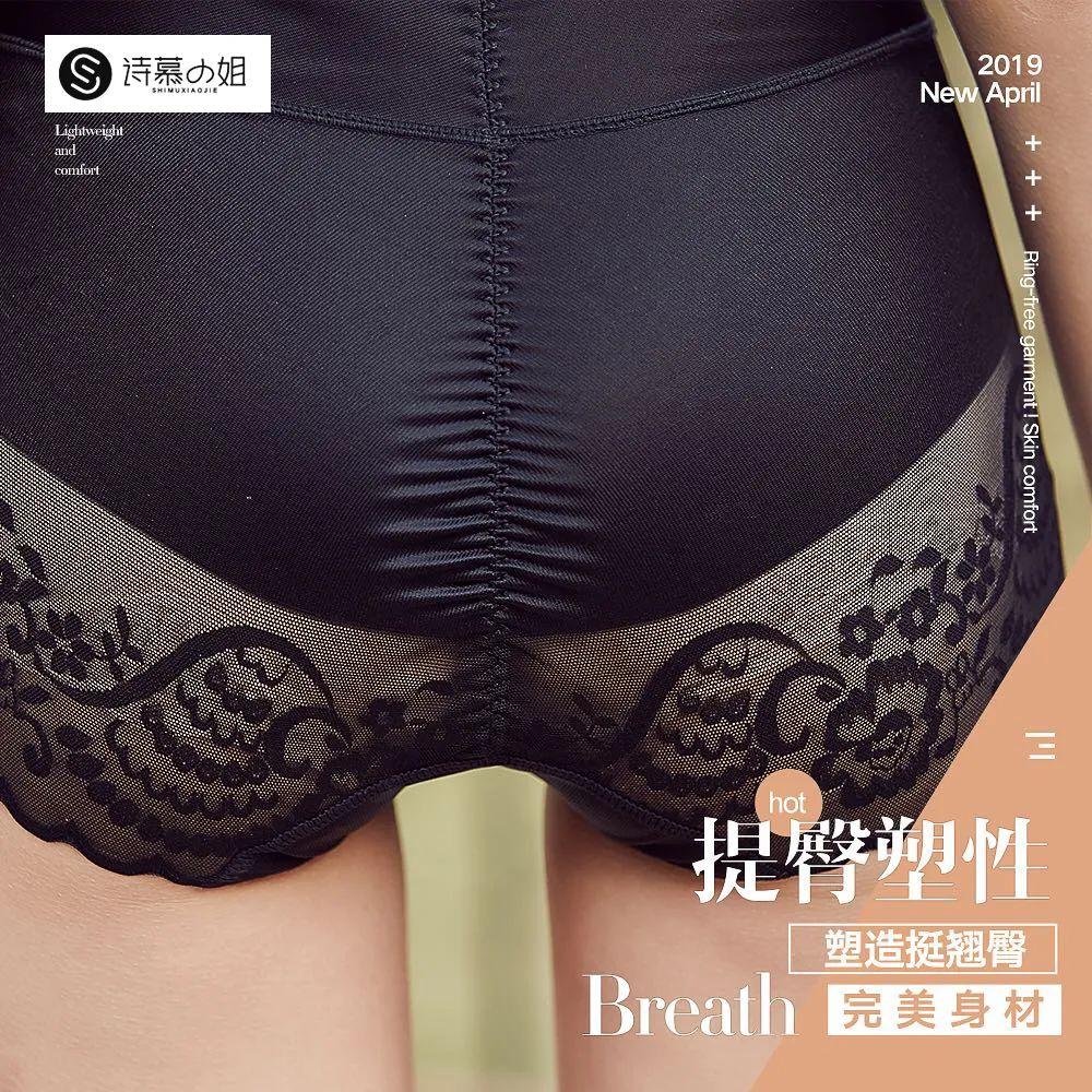 8.11团品诗慕小姐传统养护塑身美体蚕茧衣