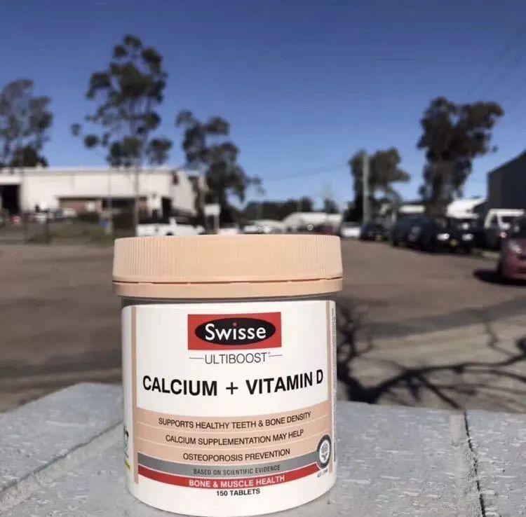 8.1团品Swisse孙俪推荐钙澳洲钙+维生素D 150粒