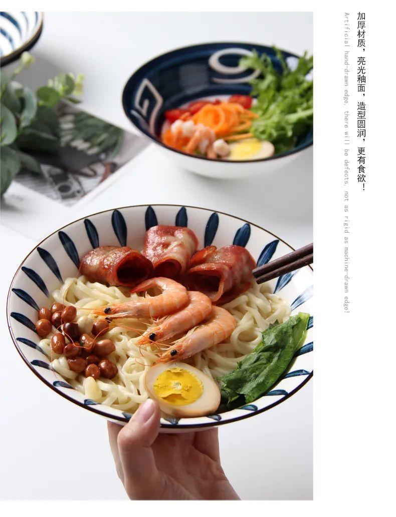 8.1团品薇娅推荐-孟垣日式16件套釉下彩餐具套装
