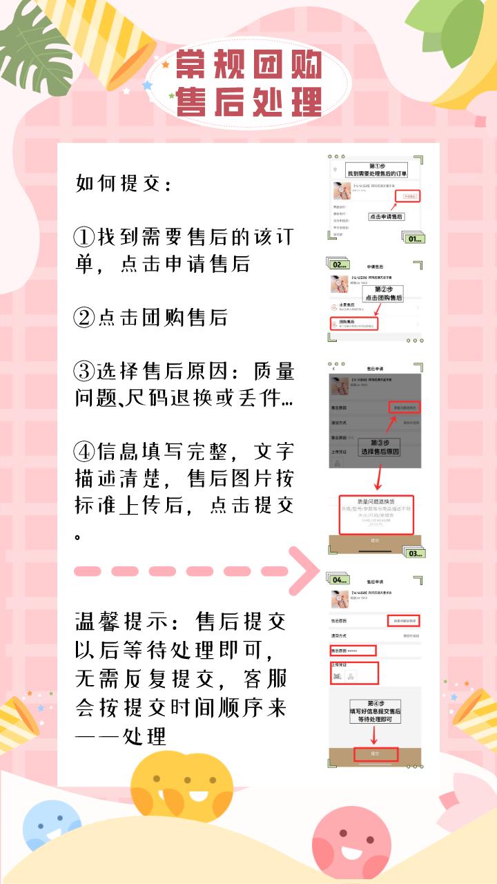 11.6团品慕旎香艾暖宫面膜内裤